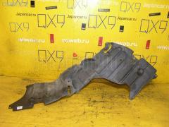 Защита двигателя Toyota Gaia ACM15G 1AZ-FSE Фото 1
