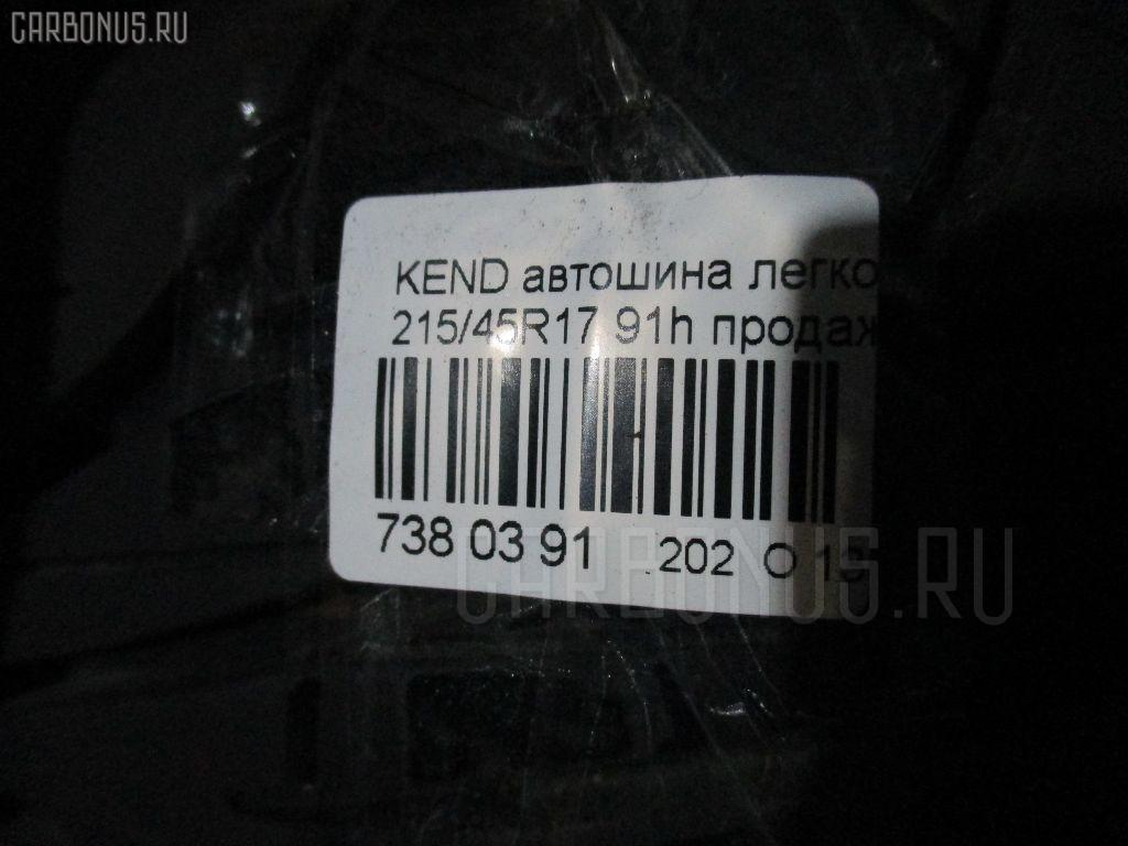 Автошина легковая летняя KENDA RADIAL 215/45R17 KAISER Фото 3