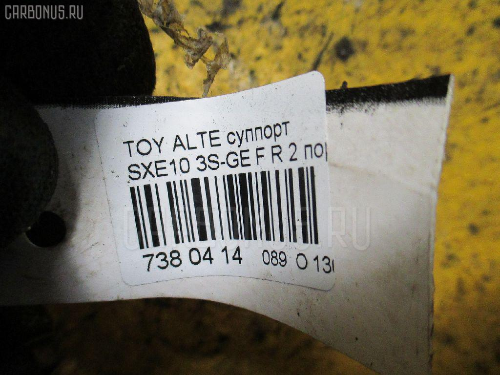 Суппорт TOYOTA ALTEZZA SXE10 3S-GE Фото 3