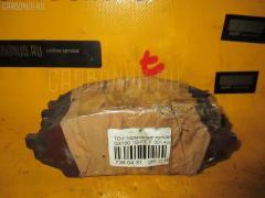 Тормозные колодки Toyota GX100 1G-FE Фото 1