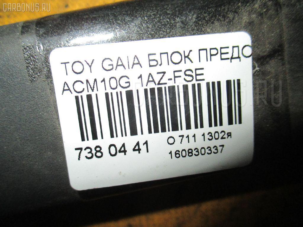 Блок предохранителей TOYOTA GAIA ACM10G 1AZ-FSE Фото 3
