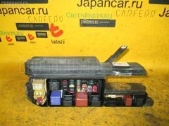 Блок предохранителей Toyota Gaia ACM10G 1AZ-FSE Фото 1