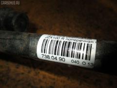 Тяга реактивная Toyota JZX100 Фото 2