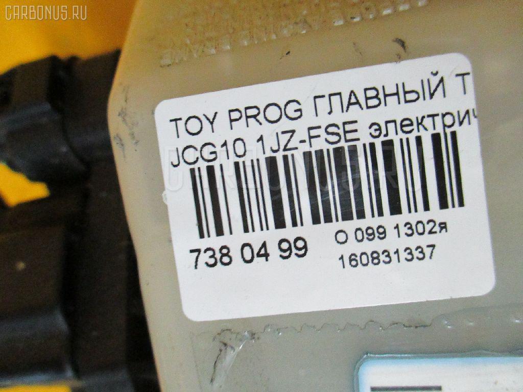 Главный тормозной цилиндр TOYOTA PROGRES JCG10 1JZ-FSE Фото 5