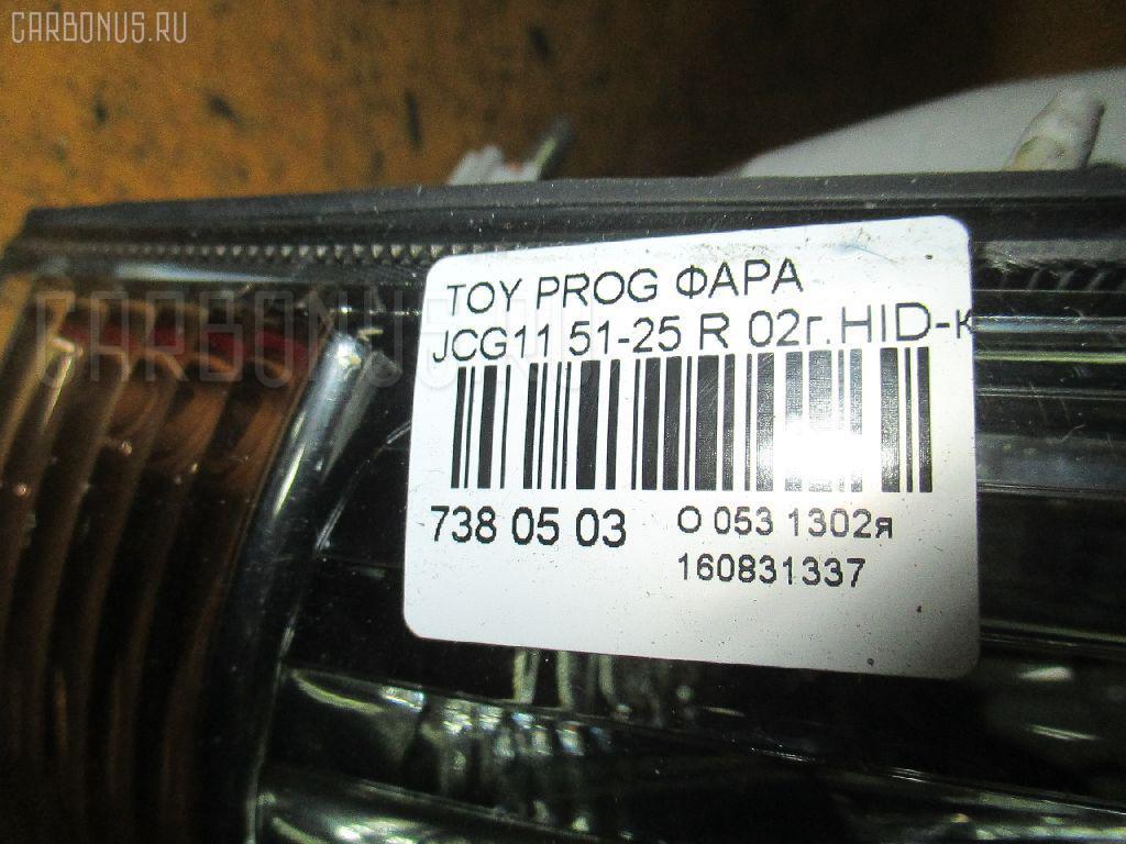 Фара TOYOTA PROGRES JCG11 Фото 3
