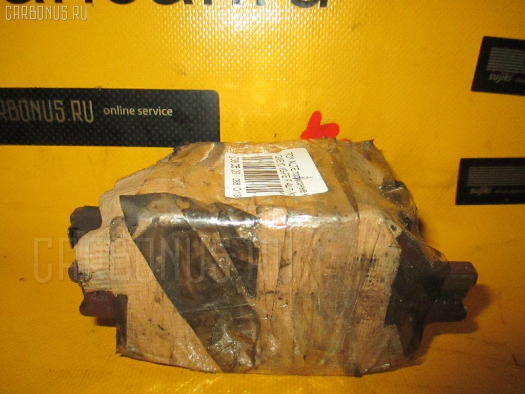 Тормозные колодки TOYOTA ALTEZZA GXE10 1G-FE Фото 1