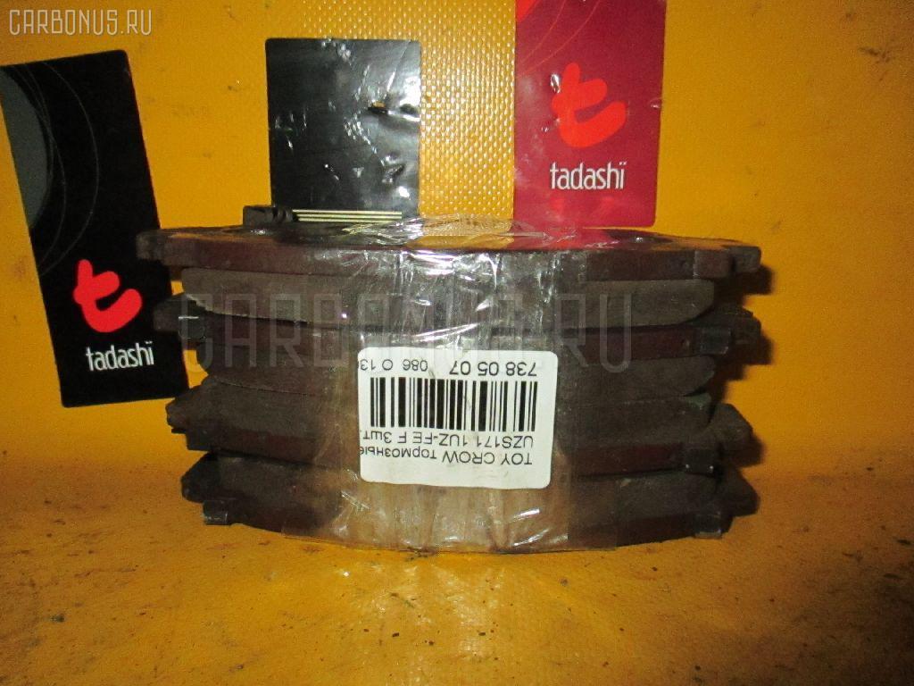 Тормозные колодки TOYOTA CROWN MAJESTA UZS171 1UZ-FE. Фото 6