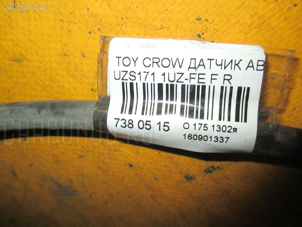 Датчик ABS TOYOTA CROWN MAJESTA UZS171 1UZ-FE Фото 2