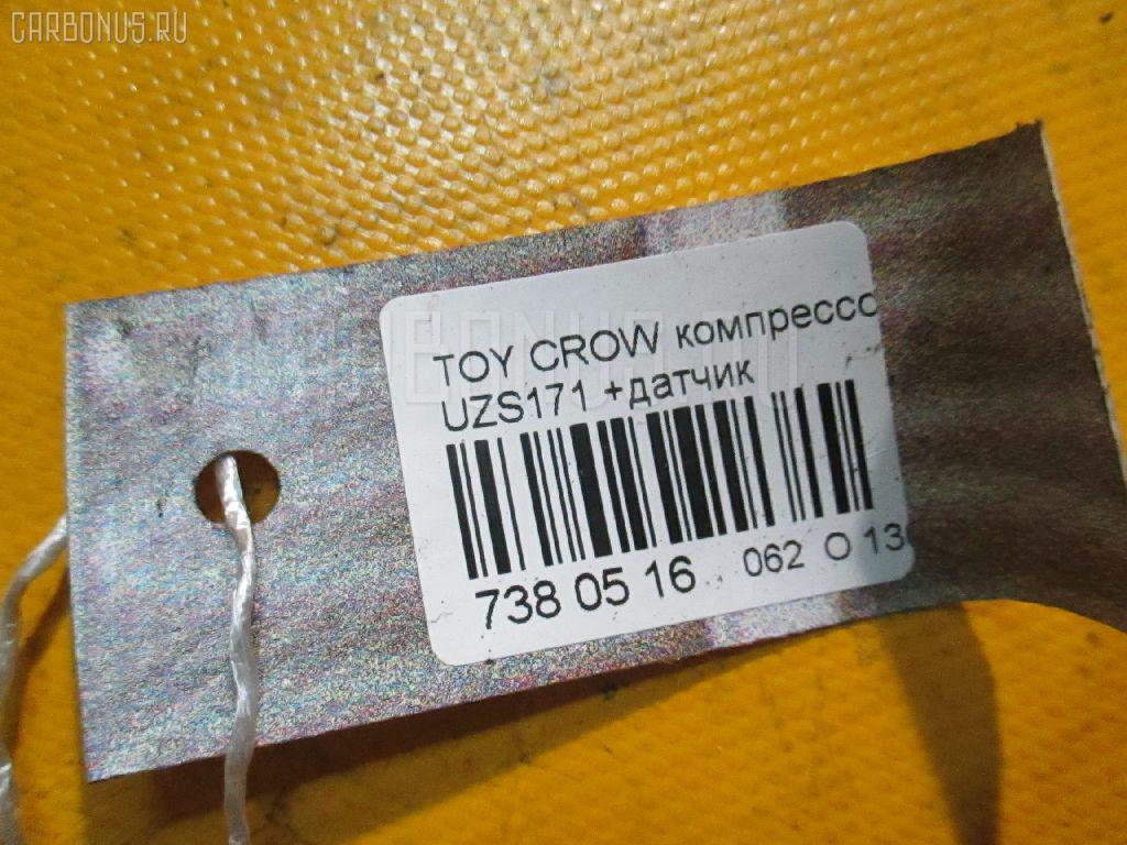 Компрессор подвески TOYOTA CROWN MAJESTA UZS171 Фото 5