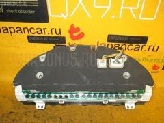 Спидометр TOYOTA BREVIS JCG10 1JZ-FSE 83800-51070
