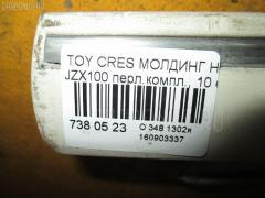 Молдинг на дверь Toyota Cresta JZX100 Фото 5