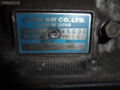 КПП автоматическая Toyota Crown JZS155 2JZ-GE Фото 3