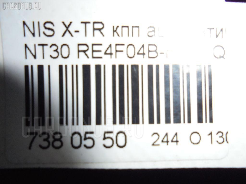 КПП автоматическая NISSAN X-TRAIL NT30 QR20DE Фото 9