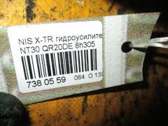 Насос гидроусилителя NISSAN X-TRAIL NT30 QR20DE Фото 7