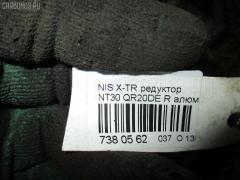 Редуктор NISSAN X-TRAIL NT30 QR20DE Фото 7