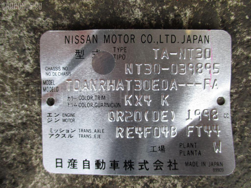 Тормозной диск NISSAN X-TRAIL NT30 QR20DE Фото 2