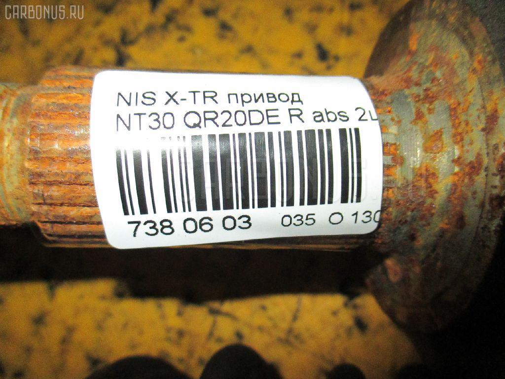 Привод NISSAN X-TRAIL NT30 QR20DE Фото 6