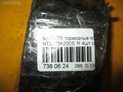 Тормозные колодки Nissan X-trail NT30 QR20DE Фото 7