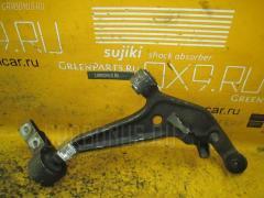 Рычаг NISSAN X-TRAIL NT30 QR20DE Фото 1
