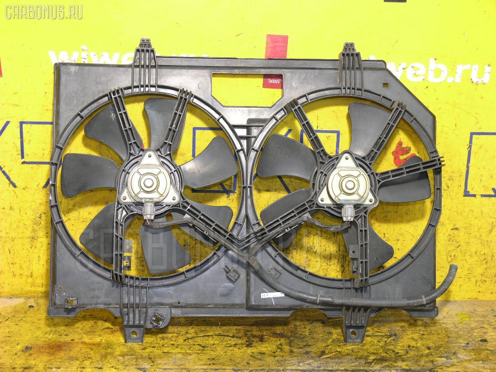 Вентилятор радиатора ДВС NISSAN X-TRAIL NT30 QR20DE Фото 1