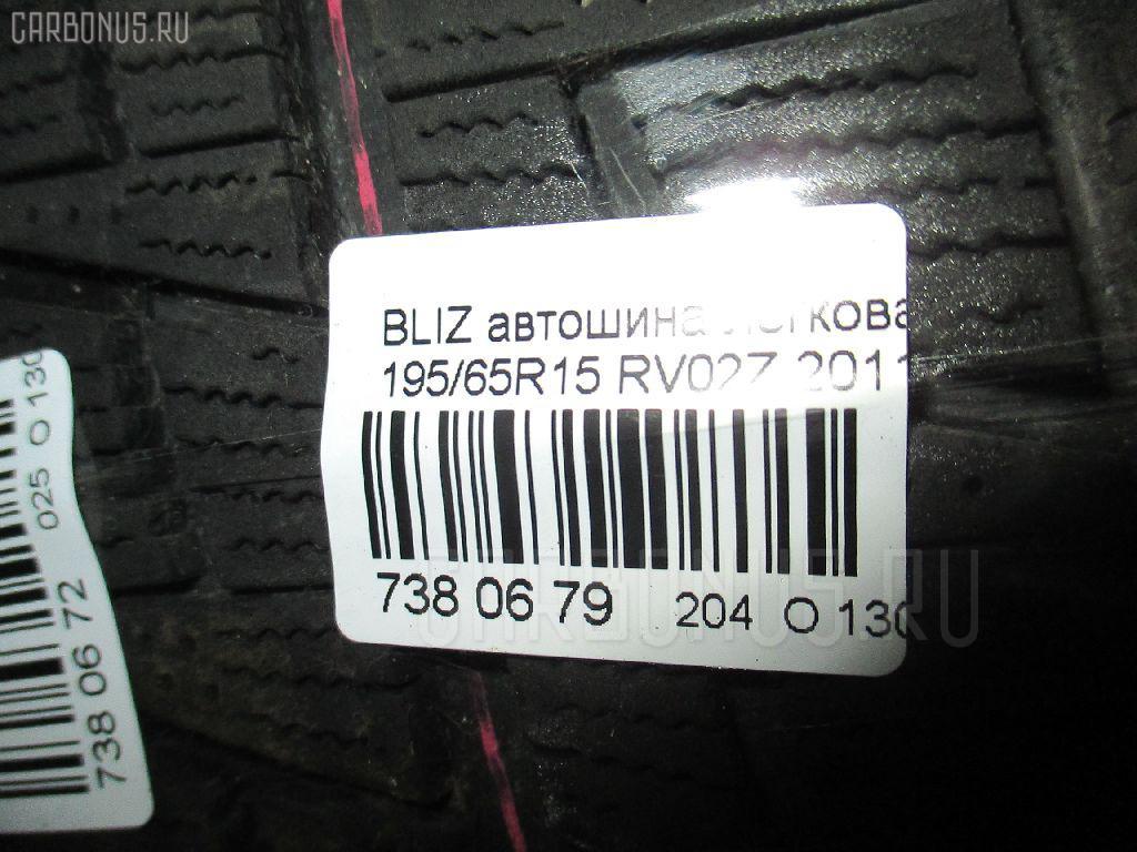 Автошина легковая зимняя BLIZZAK REVO 2 195/65R15 BRIDGESTONE RV02Z Фото 3