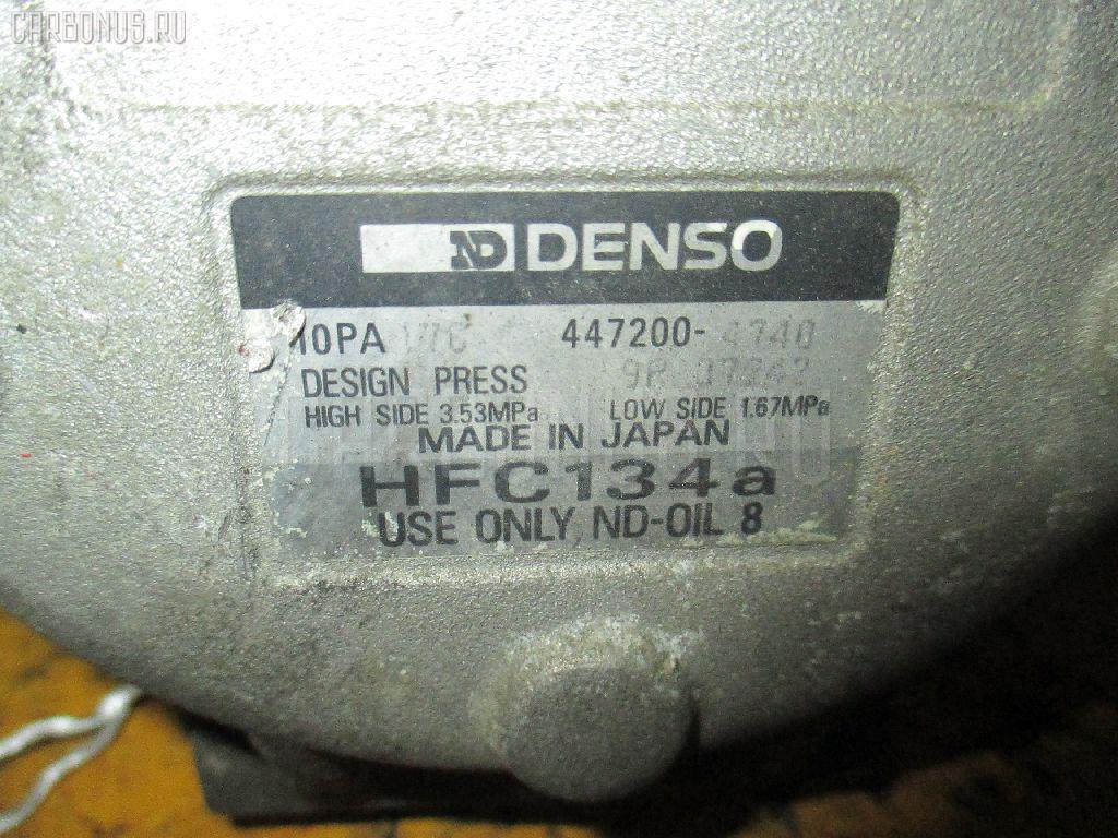Компрессор кондиционера TOYOTA IPSUM SXM10G 3S-FE Фото 1