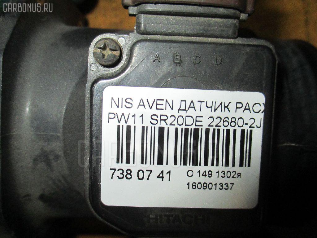 Датчик расхода воздуха NISSAN AVENIR PW11 SR20DE Фото 2
