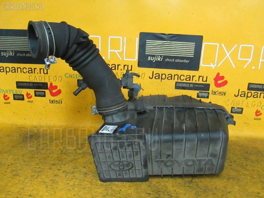 Корпус воздушного фильтра Toyota Ipsum SXM10G 3S-FE Фото 1