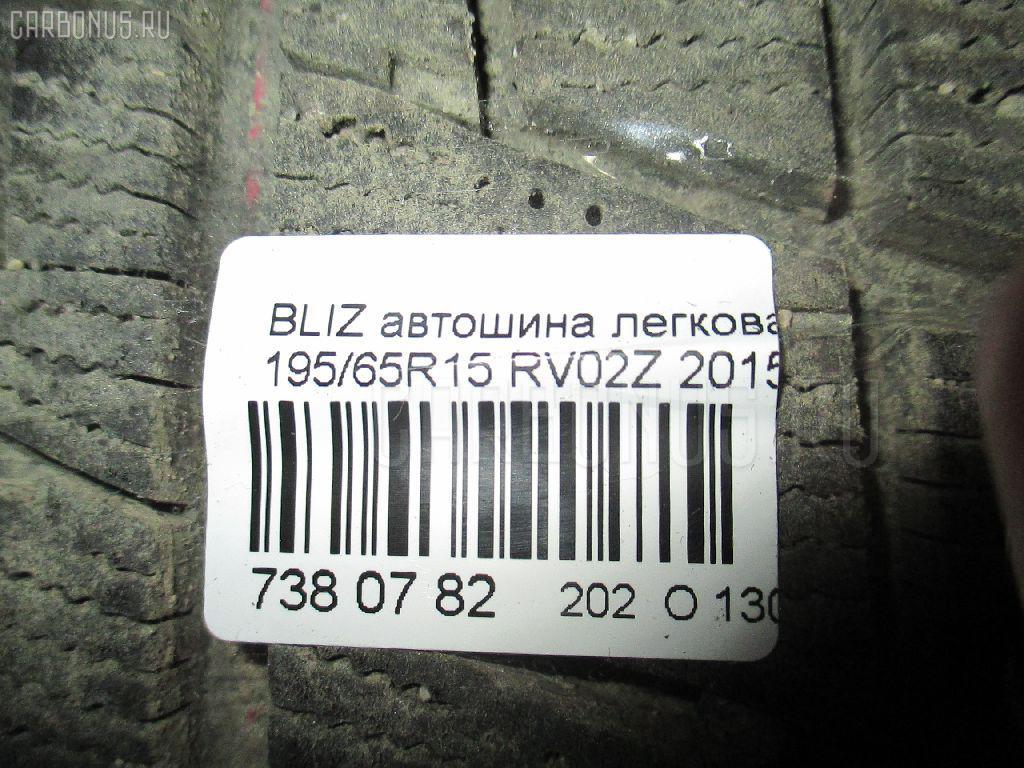 Автошина легковая зимняя BLIZZAK REVO 2 195/65R15 YOKOHAMA RV02Z Фото 3