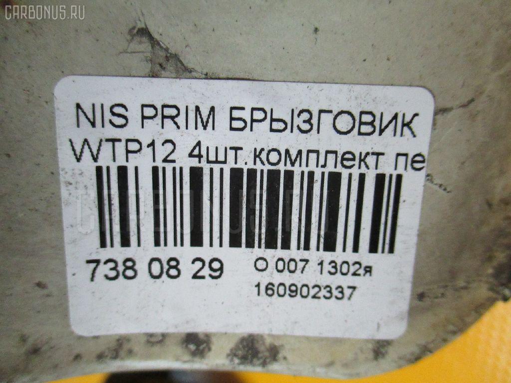 Брызговик NISSAN PRIMERA WAGON WTP12 Фото 3
