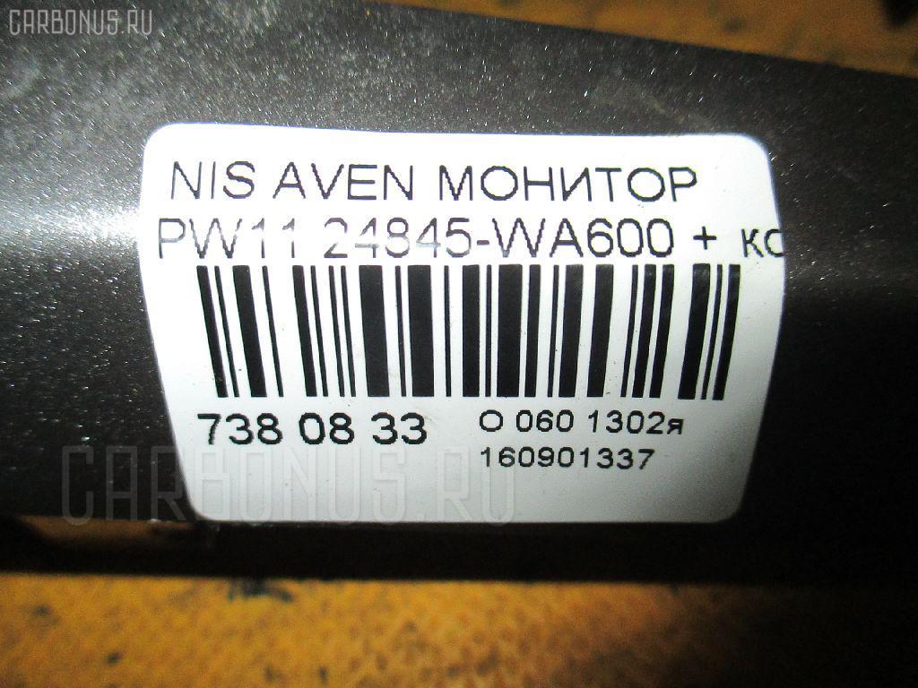 Монитор NISSAN AVENIR PW11 Фото 3