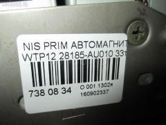 Автомагнитофон Nissan Primera wagon WTP12 Фото 7