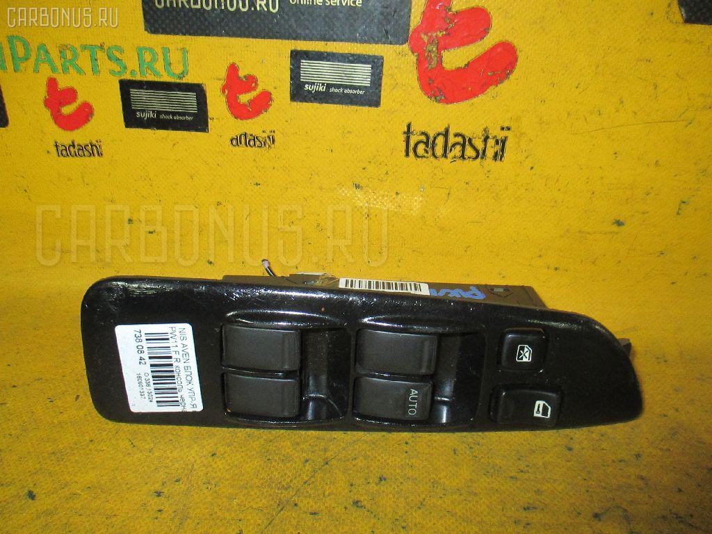 Блок упр-я стеклоподъемниками NISSAN AVENIR PW11. Фото 6