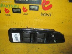 Блок упр-я стеклоподъемниками Nissan Avenir PW11 Фото 1