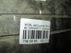 Автошина легковая летняя MOBLE SPORT NS-20 205/40R17 NANKANG Фото 3
