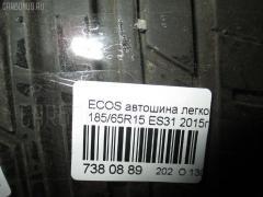Автошина легковая летняя Ecos es31 185/65R15 YOKOHAMA ES31 Фото 3