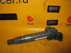 Катушка зажигания Toyota Avensis wagon AZT250W 1AZ-FSE Фото 1