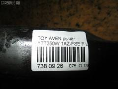 Рычаг Toyota Avensis wagon AZT250W 1AZ-FSE Фото 2