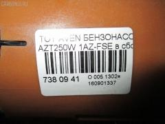 Бензонасос Toyota Avensis wagon AZT250W 1AZ-FSE Фото 3