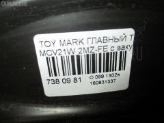 Главный тормозной цилиндр TOYOTA MARK II QUALIS MCV21W 2MZ-FE Фото 4