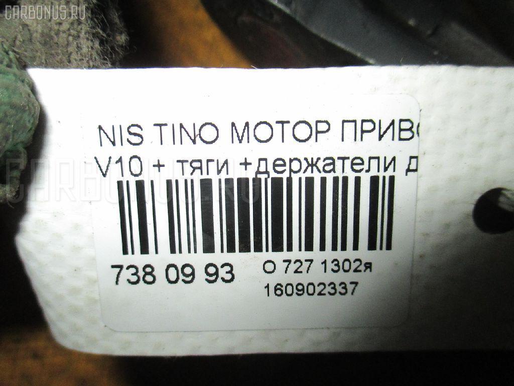 Мотор привода дворников NISSAN TINO V10 Фото 3
