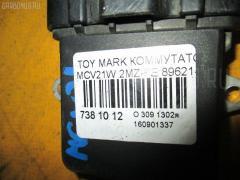 Коммутатор TOYOTA MARK II QUALIS MCV21W 2MZ-FE Фото 3