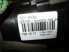Часы Toyota JZX100 Фото 3