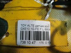 Датчик ABS TOYOTA CROWN JZS175 2JZ-FSE Фото 2