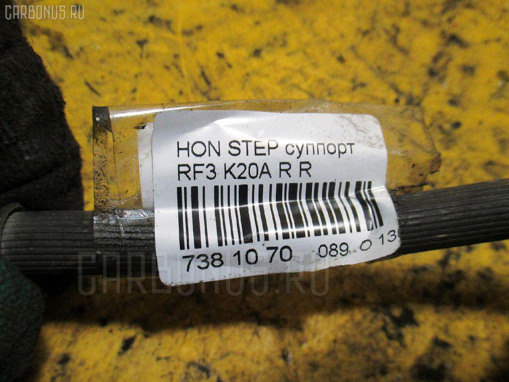 Суппорт HONDA STEPWGN RF3 K20A Фото 3