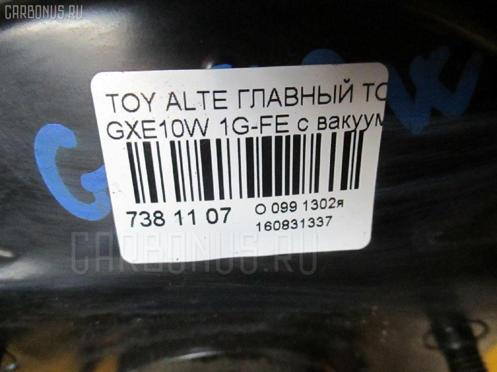 Главный тормозной цилиндр TOYOTA ALTEZZA GITA GXE10W 1G-FE Фото 4