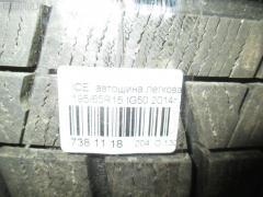 Автошина легковая зимняя Ice guard ig50 195/65R15 YOKOHAMA IG50 Фото 3
