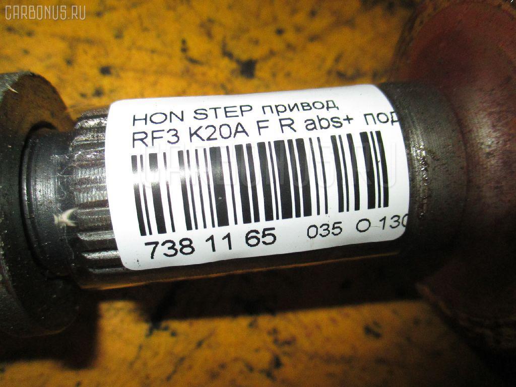 Привод HONDA STEPWGN RF3 K20A Фото 2