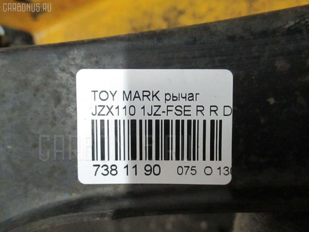 Рычаг TOYOTA MARK II JZX110 1JZ-FSE Фото 2