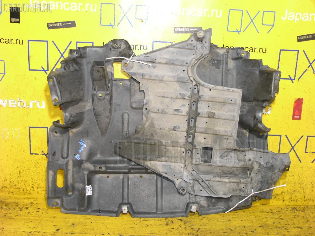 Защита двигателя Toyota Mark ii JZX110 1JZ-FSE Фото 1